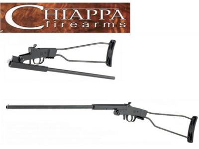 Pistolet kimar armurerie pascal paris for Carabine de jardin