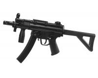 FUSIL AIR COMPRIME MP5 K-PDW UMAREX pas cher