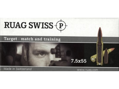 7.5x55 SWISS P TARGET  (boîte de 20)