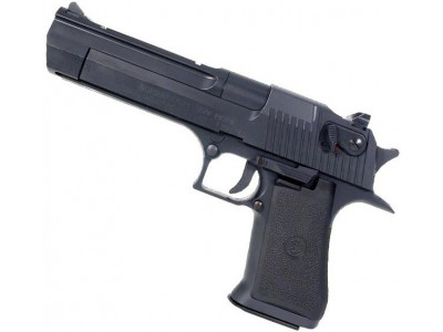 CYBERGUN Desert Eagle 50 AE (AIRSOFT MECANIQUE)