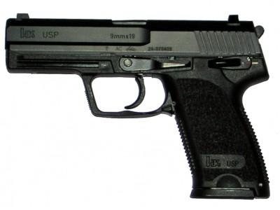 Pistolet HK USP STANDARD calibre 9x19